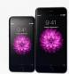 Apple'ın Kârı Dünya Rekoru Kırdı