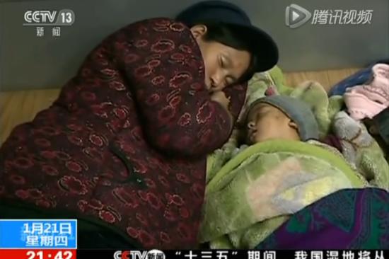 (Çin Merkezi Televizyonu)