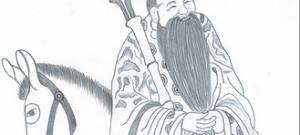 Yaşlı Zhang Guo; Eşeğine Ters Binen Taocu