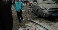 Çin'de Büyük Bir Patlama Meydana Geldi: 10 Ölü, 157 Yaralı