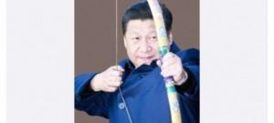Çin'de Yolsuzluk Operasyonları En Üst Düzey Yetkililere Ulaştı