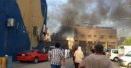 Suudi Arabistan'da Patlama