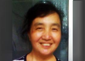 Çinli Yang Jinxiang, Falun Gong Meditasyonunu Uyguladığı için 9 Yıl Hapsedilerek Yüzü Yakıldı