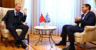 Erdoğan ile Çipras, Atina'da Görüştü