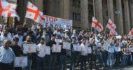 Gürcistan'da Myanmar İçin Protesto Gösterisi Düzenlendi