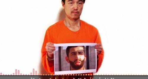 Terör örgütü IŞİD rehin olarak tuttuğu ikinci Japon rehineyi de infaz etti (İHA)