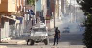 Mardin'in İlçelerinde Sokağa Çıkma Yasağı