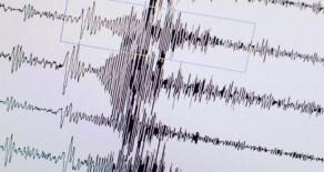 Romanya'daki Deprem Trakya'yı  Etkiledi