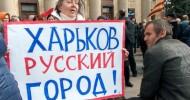 Ukrayna'nın Doğusunda Başkaldırılar Başladı