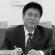 Çin'de Bir Hastane Başkanı Yasadışı Organ Toplamayla İlgili Soruşturma Altında