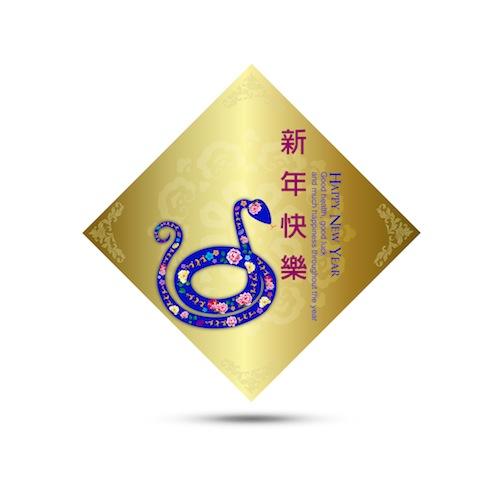 Yılan Yılı (Wendy Yu, Epoch Times)